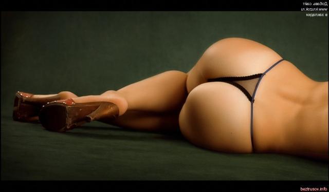 Красивые попки стройных сексуальных дам крупным планом