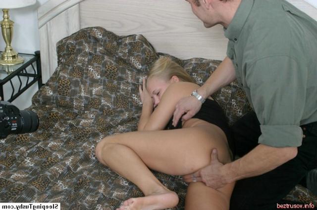 Мужик ебёт спящую красивую девчонку и делает киске куни на кровати