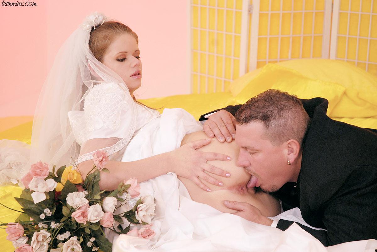 невеста куни